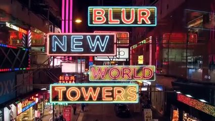 Blur - New World Towers - Trailer