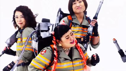 Japanese 'Ghostbusters Theme' Cover Is The Best Thing About The New Film So Far